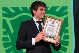 В Хабаровске лучшие трудовые отряды старшеклассников получили заслуженные награды