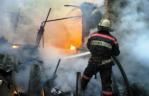Пожарная безопасность осенью