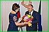 Лучших педагогов края наградили в Хабаровске