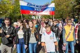 В конце сентября Хабаровск открыл Всероссийскую эстафету акции «10000 шагов к жизни», организованную Общероссийской общественной организацией «Лига здоровья нации»