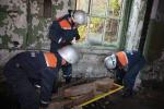 В Хабаровском крае прошла тренировка по гражданской обороне