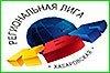В крае пройдет Первый фестиваль официальной региональной Хабаровской лиги КВН