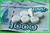 Нарушений в ценообразовании на жизненноважные лекарственные препараты в крае не выявлено