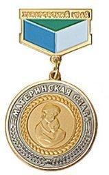Почетный знак правительства Хабаровского края «Материнская слава» и премия в размере 100 тысяч рублей будут вручены хабаровчанке Ольге Леляк