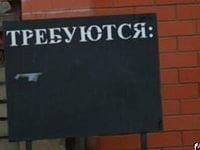 0,28 процента – такой уровень безработицы продолжает удерживаться в Хабаровске