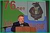 Вячеслав Шпорт поздравил жителей Комсомольска-на-Амуре с 76 годовщиной со дня образования края
