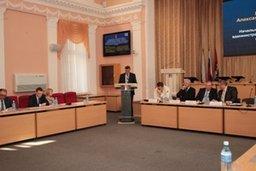 """В администрации Хабаровска прошло заседание """"круглого стола"""" по вопросам благоустройства"""