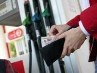 Правительство планирует повышение цен на бензин в 2015 году