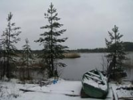 В двух районах Хабаровском крае закрыта навигация