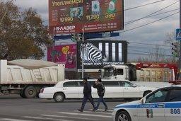 Госавтоинспекция провела профилактическое мероприятие по обеспечению безопасности пешеходов на пешеходных переходах