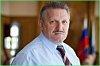 Губернатор Вячеслав Шпорт поздравил Адвокатскую палату края со 150-летием российской адвокатуры