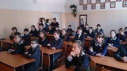 В Амурске проведен ряд мероприятий, посвященных Дню памяти жертв ДТП