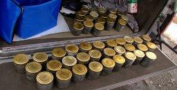В Хабаровском крае инспекторы ДПС совместно с сотрудниками ФСБ перекрыли канал поставки икры краснокнижной рыбы