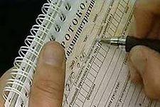 Около 700 протоколов об административных правонарушениях составлено с начала ноября 2014 года