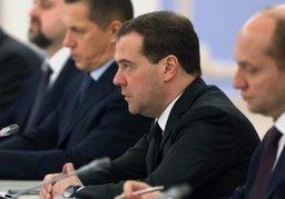 Дмитрий Медведев провел заседание Правительственной комиссии по вопросам социально-экономического развития Дальнего Востока