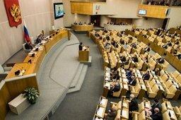 Законопроект о ТОР принят Госдумой во втором решающем чтении