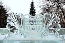 В городском парке «Динамо» стартовал конкурс ледовых скульптур «Амурский хрусталь»