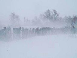 ДОПОЛНЕНИЕ К ПРЕДУПРЕЖДЕНИЮ о возможном возникновении происшествий (чрезвычайных ситуаций) на территории края, обусловленных ухудшением погодных условий