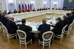 Дмитрий Медведев дал поручения по реализации инвестпроектов на Дальнем Востоке