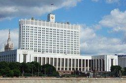 Правительство России утвердило Концепцию ФЦП «Социально-экономическое развитие Курильских островов (Сахалинская область) на 2016–2025 годы»