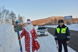 Полицейский Дед Мороз отправился в рейд с инспекторами ГИБДД