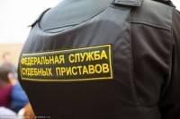 Россиян лишат имущества за долг в полмиллиона рублей