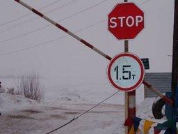 Правила безопасного поведения на ледовых переправах