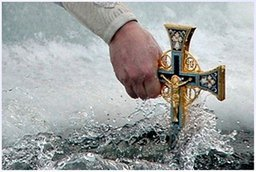 Правила безопасности при Крещенских купаниях