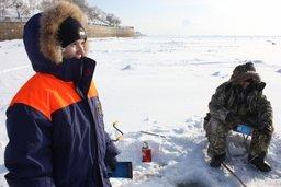 При выходе на замерзшие водоемы необходимо соблюдать правила безопасности