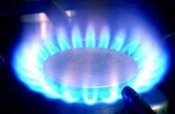 Помните о безопасности при эксплуатации газового оборудования и бытового газа