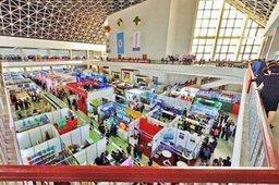 В Пхеньяне пройдет международная выставка товаров
