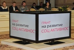 Гранты на 2,5 миллиона рублей выделила администрация Хабаровска на реализацию молодежных инициатив