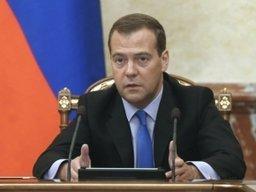 В Хабаровск прибыл Председатель Правительства РФ Дмитрий Медведев