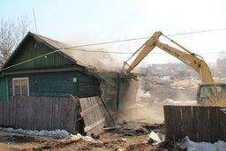 В Хабаровске снесли частный дом, препятствовавший завершению строительства нового участка улицы Дикопольцева, соединяющего улицы Ленина и Волочаевскую