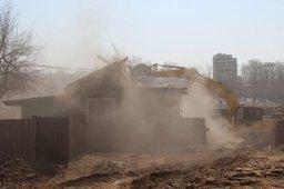 —несен дом, мешавший строительству дороги по ул. ƒикопольцева.—уд города с...