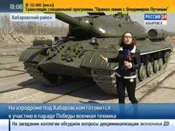 Репетиция военной техники Парада Победы