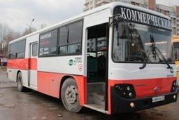Первые пассажирские автобусы, работающие на метане, вышли на дороги Хабаровска