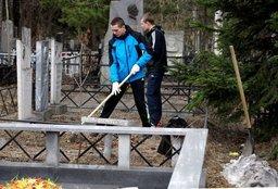 В Хабаровске стартовала традиционная акция по благоустройству захоронений