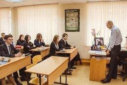 В хабаровском математическом лицее прошел Всероссийский открытый урок «Основы безопасности жизнедеятельности»