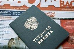 0,34 процента – такой уровень безработицы зарегистрирован в Хабаровске по состоянию на 1 мая