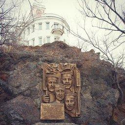 Памятная доска в честь основания Хабаровска