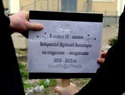 Выпускники Хабаровской духовной семинарии посадили фруктовый сад