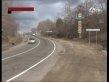 В Хабаровском крае мужчина обвиняется в совершении особо тяжкого преступления