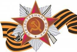 Вячеслав Шпорт: 9 мая вошло в нашу жизнь как день славы, гордости и благодарности поколению победителей