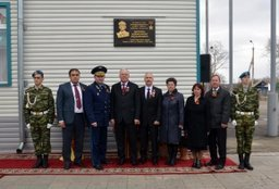 Еще двум школам края присвоены имена Героев Советского Союза
