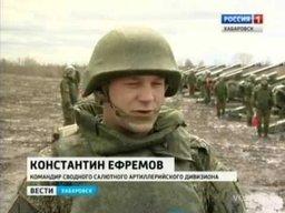 Артиллеристы Восточного Военного округа готовятся к салюту на День Победы -...