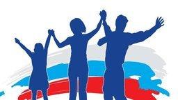 В поддержку защиты детей от пропаганды нетрадиционных отношений