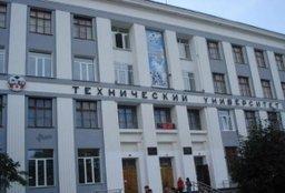 В Комсомольске-на-Амуре открылся международный симпозиум по инновациям