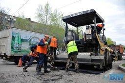 Дорожники Хабаровска обещают закончить все работы в центре к концу это недели