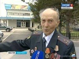 Хабаровчанин, 90-летний ветеран войны Георгий Рудыко вернулся в Хабаровск